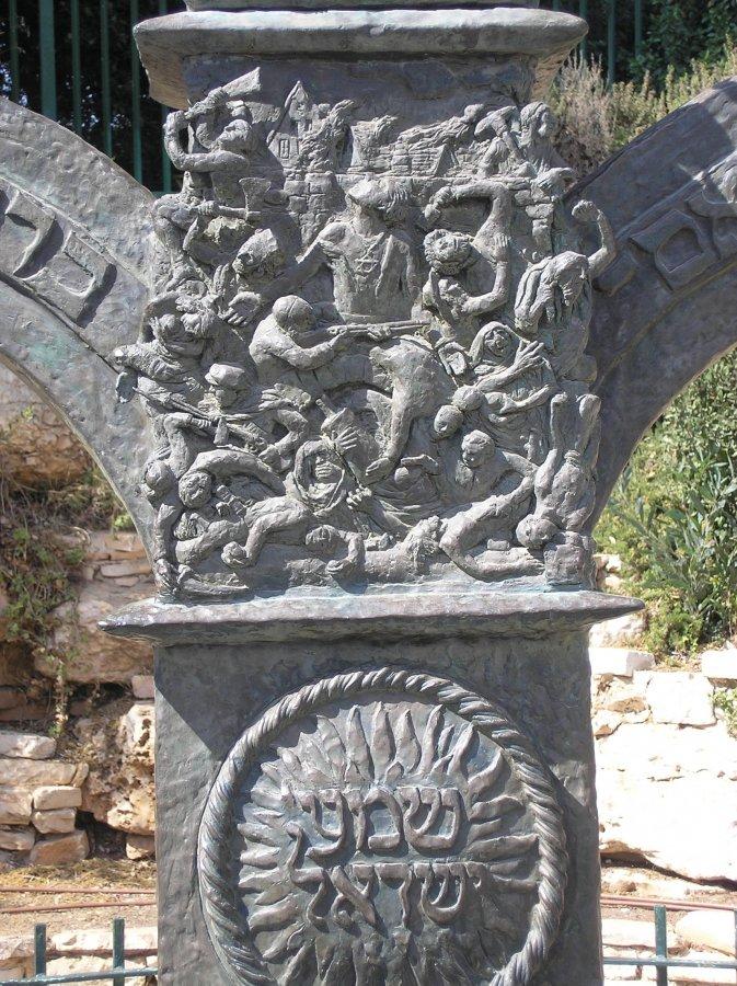 Knesset_Menorah_P5200007.jpg